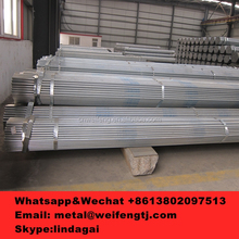 Best price of u shaped steel pipe manufactured in China