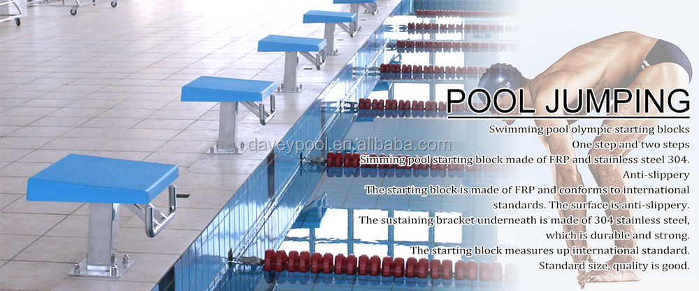 high quality swimming pool starting block for sale
