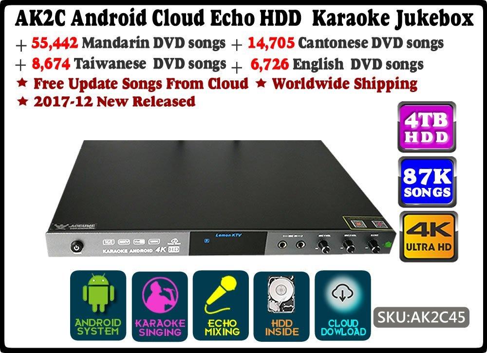 Cheap Best Chinese Karaoke, find Best Chinese Karaoke deals