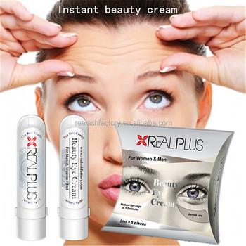 Perfect Body Shaping Anti Eye Bag 2 Minutes Eye Bag Private Label ...