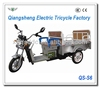2015 new model cost-effective electric tricycle cargo three wheel motorcycle
