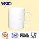 White Mug For Sublimation Wholesale Magic Mug