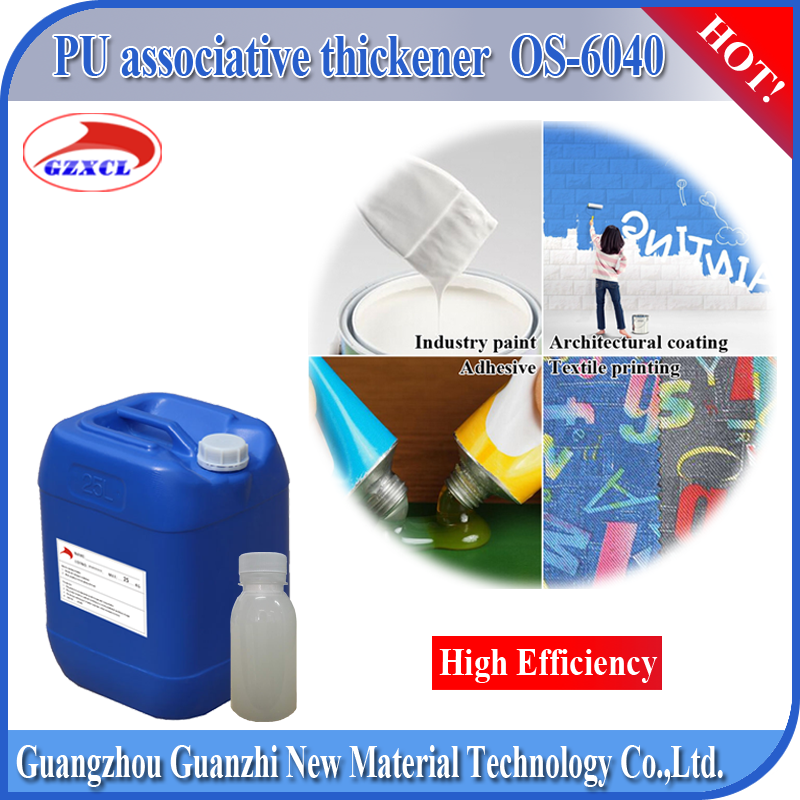 OS-6040 Waterbased polyurethane PU liquid thickener for screen printing