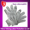 Korea Style! 21cm Small Size Cotton String Knitted Gloves for Korean