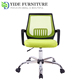 Back mesh office chair with headrest plastic mesh for chair