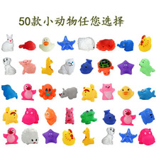 Children's bath toys different Cartoon animal bath toy package wholesale