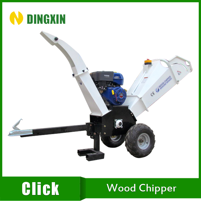 Small towable 15HP ATV wood chipper log shredder crusher machine