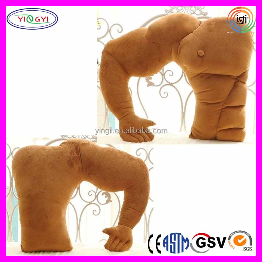 E561 Muscle Man Body Arm Plush Cotton Pillow Strong Stuffed Boyfriend Arm Body Pillow