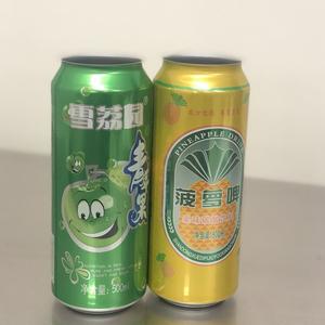 aluminium 500ml beverage cans