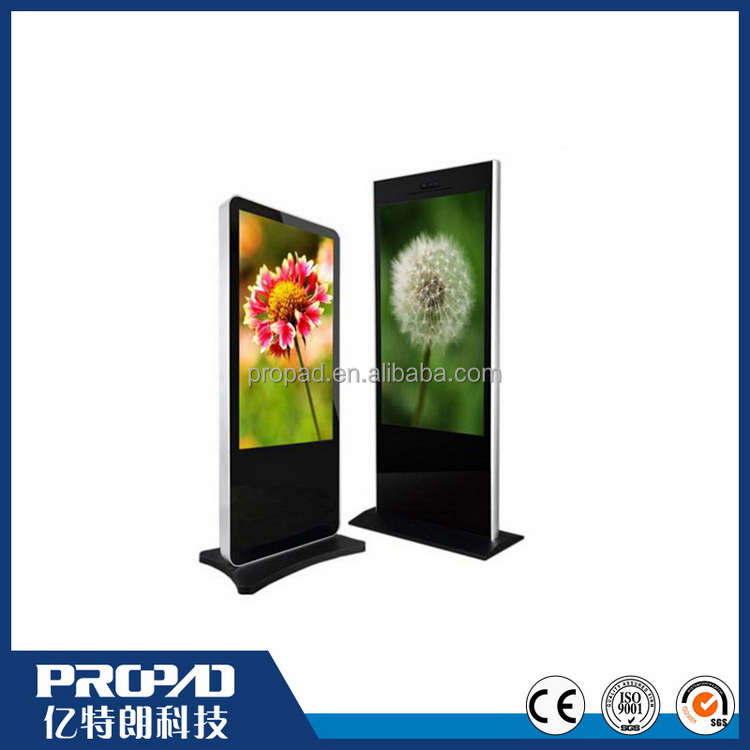 Digital signage shop lcd dvd ad player