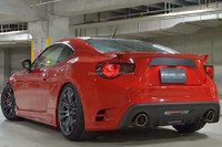 Gt86 Ft86 Ae86 Body Kit For Toyota 86 F Err Ari Look Front Rear ...