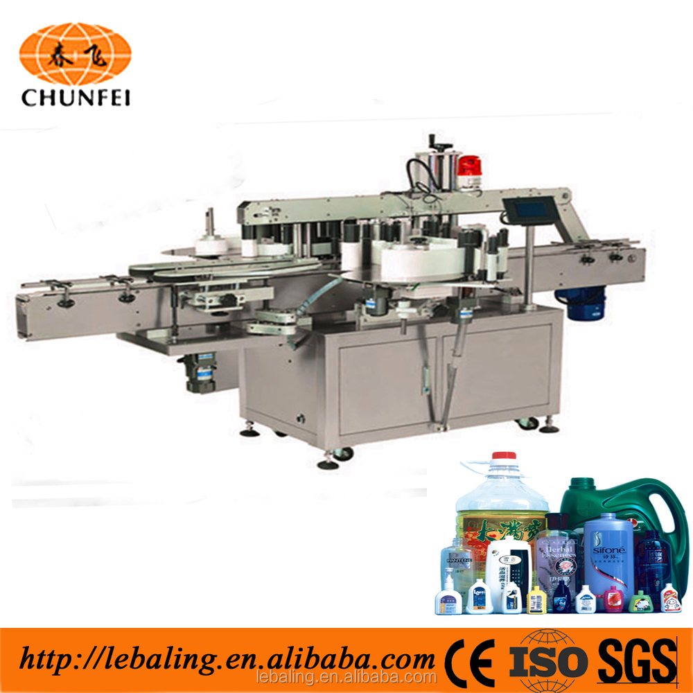 Plant Adhesive Bottle Labeling Machine For Mineral Water