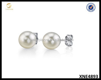 925 Sterling Silver White Freshwater Cultured Pearl Stud Earrings
