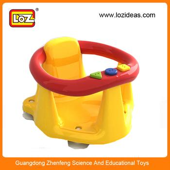 jaune b b infantile douche baignoire anneau anti si ge de glissement l 39 enfant salle de bains. Black Bedroom Furniture Sets. Home Design Ideas