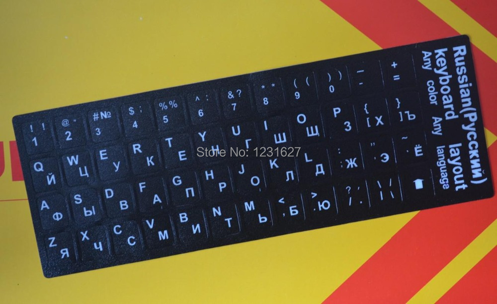 Русская клавиатура стикер русские наклейки на клавиатуру русская клавиатура письма отвечал русская клавиатура пленка пвх материал
