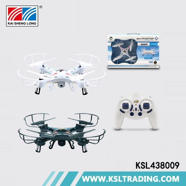 KSL438009 2016 hot sale Factory Price China Manufacturer drone engine