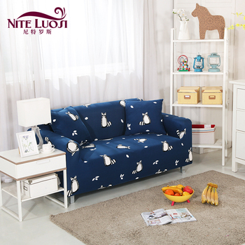 Printed Beautiful Couch Sofa Cover