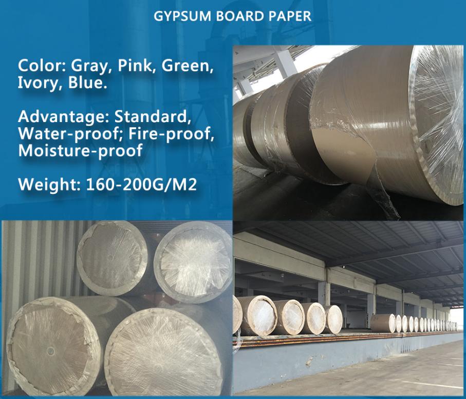 Cheap prices standard size waterproof drywall gypsum board