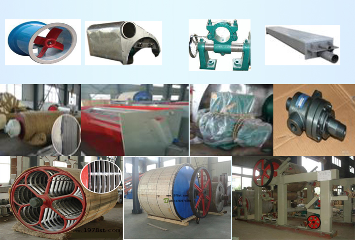 corrugated paper making machine main parts
