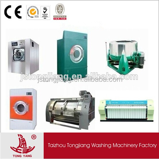 commercial laundromat equipment & industrial laundry washing machine,dryer,ironer