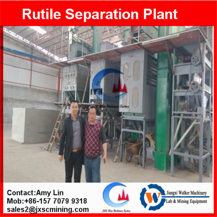 rutile concentrator electrostatic separation machine for rutile mining