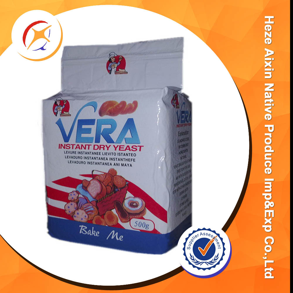 China Instant Active Dry Yeast Factory