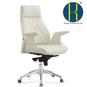 2016 WorkWell best high back manager office chair pu+pvc executive office chair