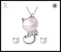 925 Sterling Silver Rose Quartz Kitty Cat Pendant Necklace & Crystal Cat Head Stud Earring Set