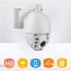 outdoor high speed dome network camera with 4X video full HD auto tracking ip camera