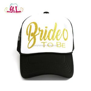 3ac9a84e82b Bachelorette Party Supplies Gold Bride To Be Trucker Cap Hat