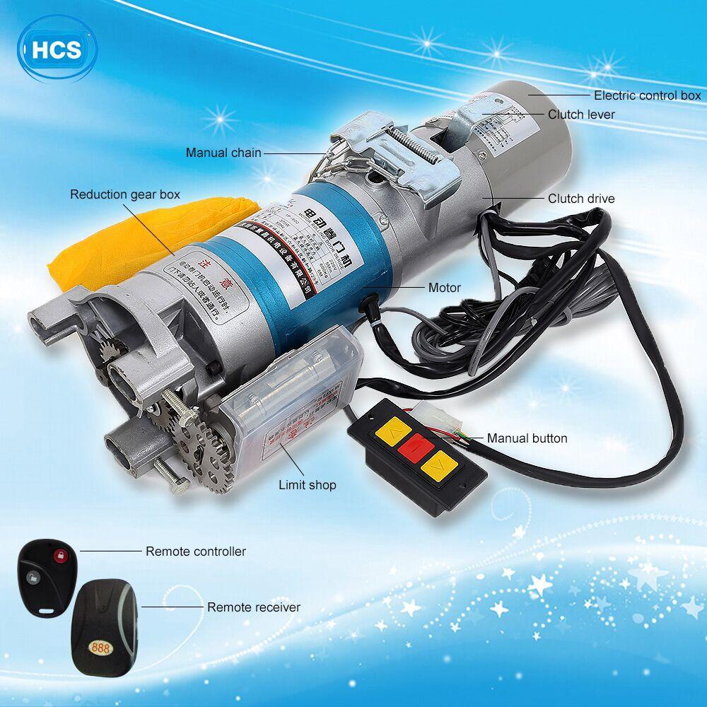 Dc 600kg aluminum core rolling door electric motor buy for Roller shutter electric motors