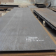 High quality A36H different types of steel plate / ship building steel plate