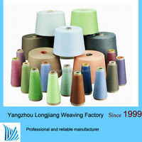 low price yarn 13s/1 100% Acrylic yarn for knitting made in china used embroidery machines