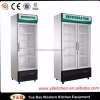 Upright Showcase Refrigerator / Cooler / Fridge