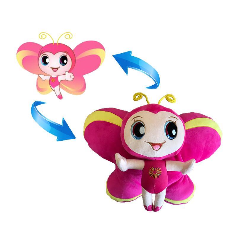 Design Your Own Doll Plush Toy Custom Corporate Mascot Customization OEM ODM