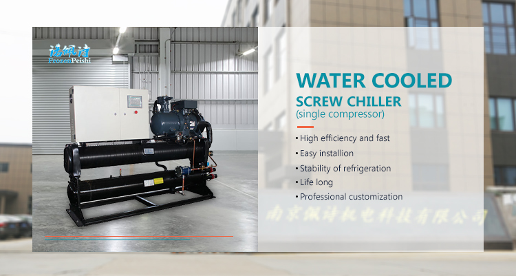 Low temperature industrial brine water cooled screw chiller