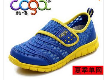 Customized Online Shoe Netherlands