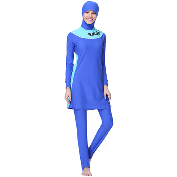 Full Swimming Suit Modest Islamic Swimwear Muslim Swim Suits Full Coverage Swimwear For Women