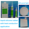 Cheap Thermal Conductivity Silicone Sealant Heat Conductive LSR