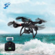 Professional Aerial Photography X21 Follow Me GPS Drone GPS With 1080P Camera WIFI FPV And Surround Shooting