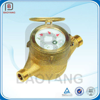 High Quality Custom Box Cover For Residential Water Meters ...