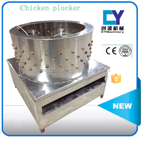 Big capacity chicken feather removal machine / duck feather removing machine / turkey feath removal for use