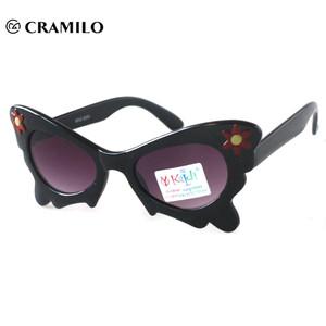 b0259bbf4a Kid Funny Glasses