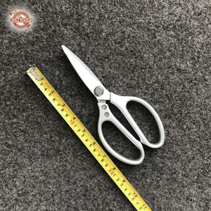 420 Cr-V Material Scissors Household Scissors Sharp Scissor