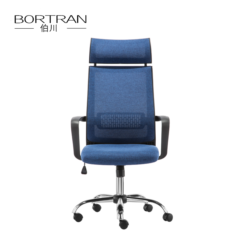 Office Furniture Blue Fabric Computer Lift Swivel Chair with Headrest