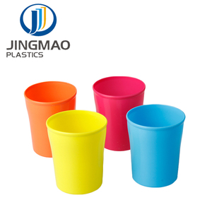 Customized design low price reusable 260ML twins plastic cup plastic bubble tea cup