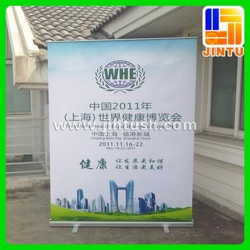 Mobile Shop Pvc Flex Banner Design Display Stand Buy Design