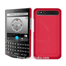Colorful Matte Hybrid Hard Case For Blackberry Q20, for blackberry phone case