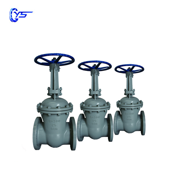 gas pipeline cast steel gate valve company