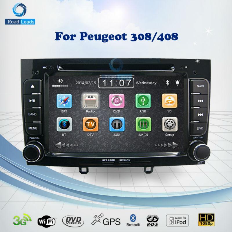 2din 7 car dvd stereo headunit multimedia navigation for peugeot 308 408 with gps 3g bluetooth. Black Bedroom Furniture Sets. Home Design Ideas